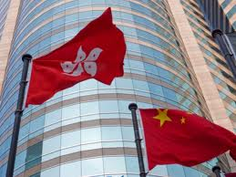 Hong Kong stocks rally