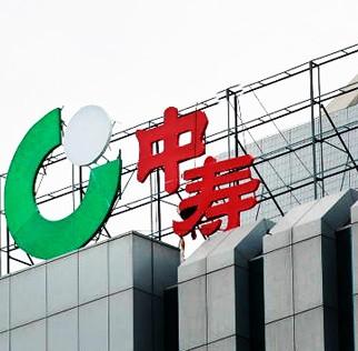 china life insurance