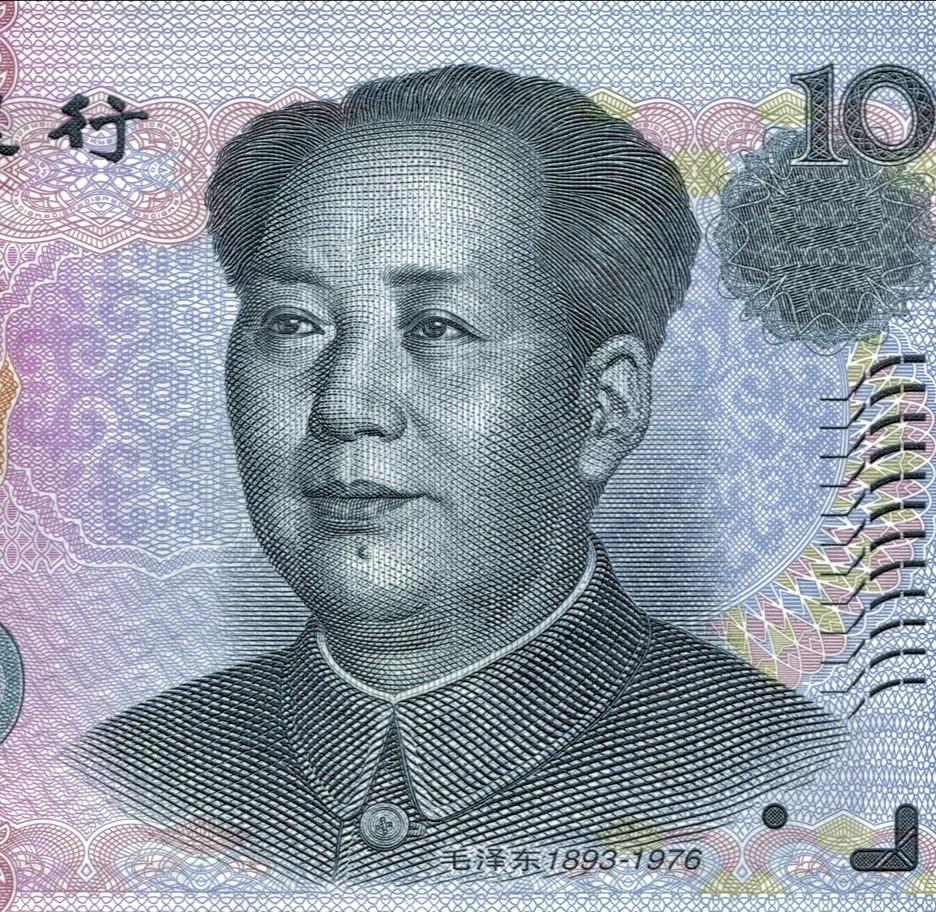 China Stocks RMB