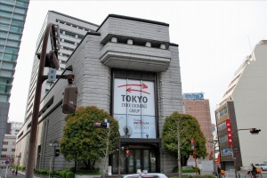 Japanese ETFs Investors