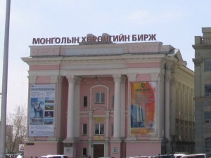 Mongolian Stock Exchange MSE