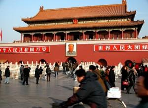 Beijing China Inflation