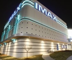 IMAX Gets Downgrade After Monster Q4 Earnings