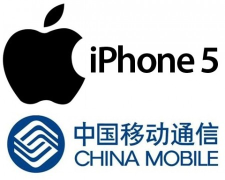 Apple iPhone 5 China Mobile