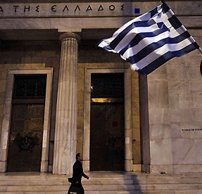 Greek Default Imminent