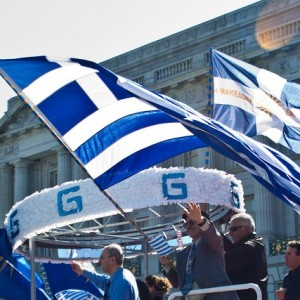Greece Deal Helps to Push Up Markets