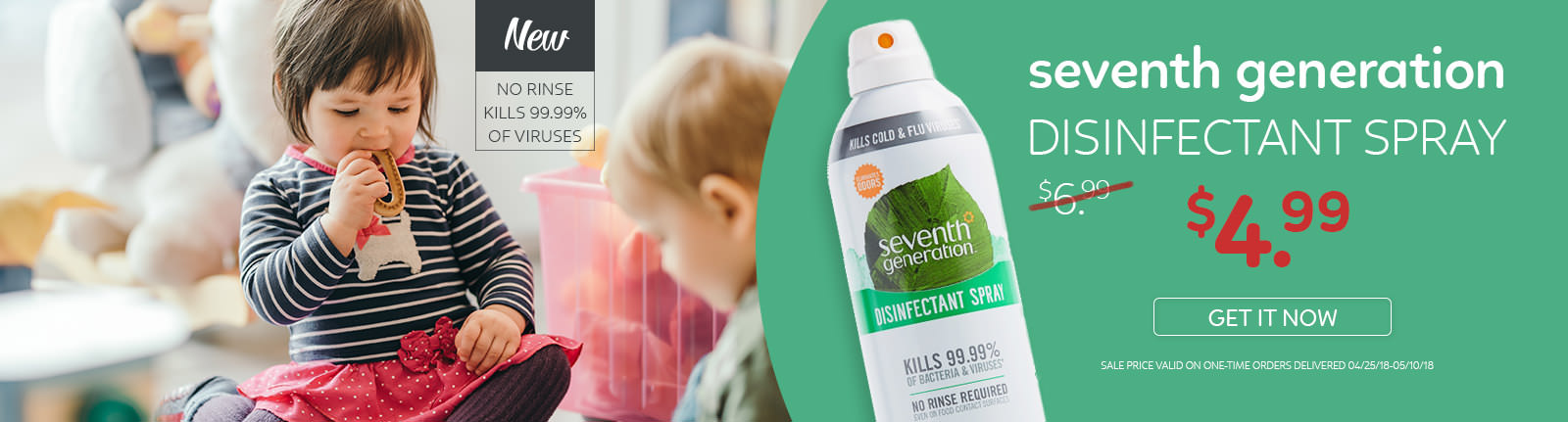 Seventh Generation Spray