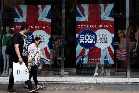 UK retail sales fell