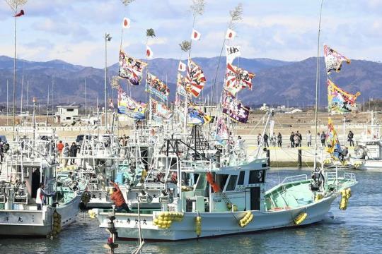 Fukushima fishing