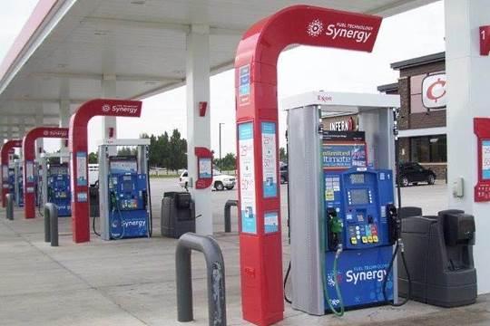 consumer gas prices