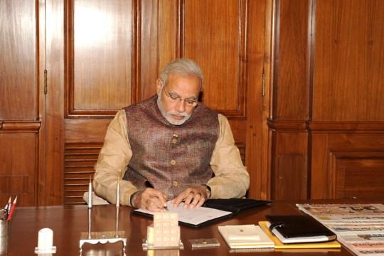 Narendra Modi's office