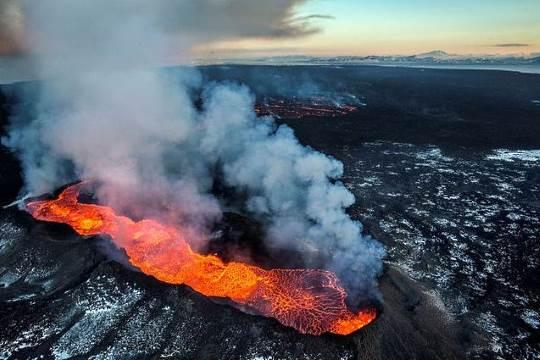 No signs of Öræfajökull eruption