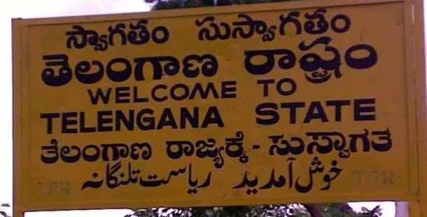 Why am I apprehensive about Telangana?