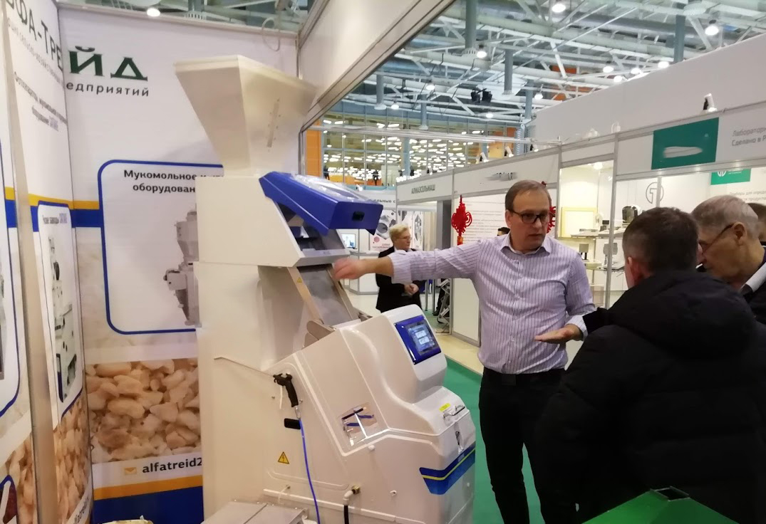 Pikasen Demonstrations at CMV 2020 in Moscow