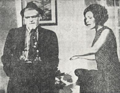 1970 Harvey photo 1