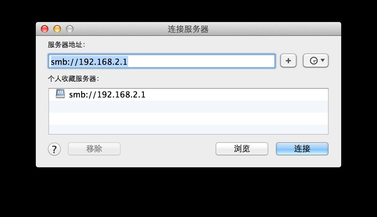 屏幕截图 2014-04-05 18.54.39