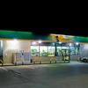 E-Z Mart Gas Station