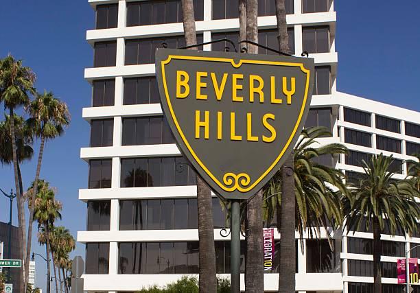 Beverly Hills Modern Furniture Store