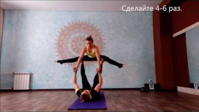 Acroyoga training 2. Olga  and Sveta (AcroUral)