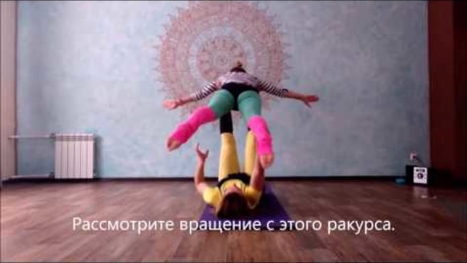 Acroyoga training