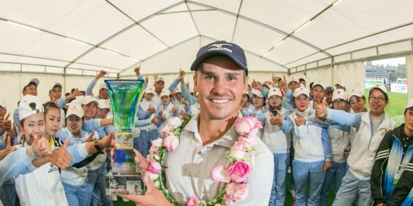 Kim Koivu gewinnt die Yunnan Open der Challenge Tour. (Foto: Twitter.com/@Challenge_Tour)