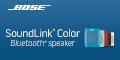Bose coupons