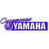Yamaha of Cucamonga coupons and coupon codes
