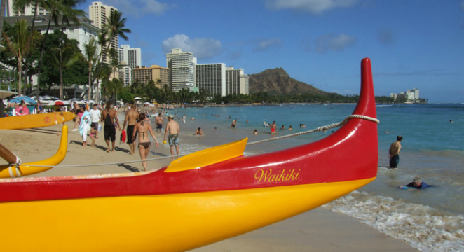 Priceline_Hawaii-Hotel_Hawaii-Rates-into-Fall-up-to-35%-OFF