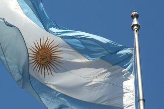 Capa Visto Argentino (Foto:Google Images)