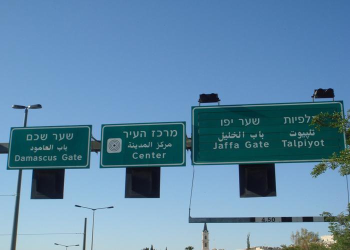 Soldados na cidade velha em Jerusalém (Foto: Arquivo pessoal Elaine Gilli)