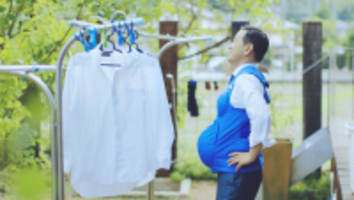 japanese governor is a pregnant woman