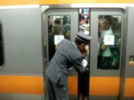 crowded japanese train