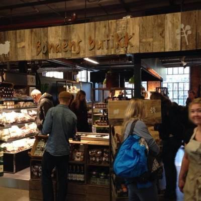 Bilde av Bondens butikk avvikles