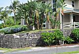Alii Cove Townhome #N-4