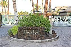 Hali'i Kai 16C