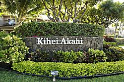 Kihei Akahi Unit