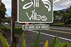 Alii Villas 216