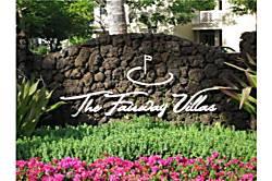Fairway Villas I-22