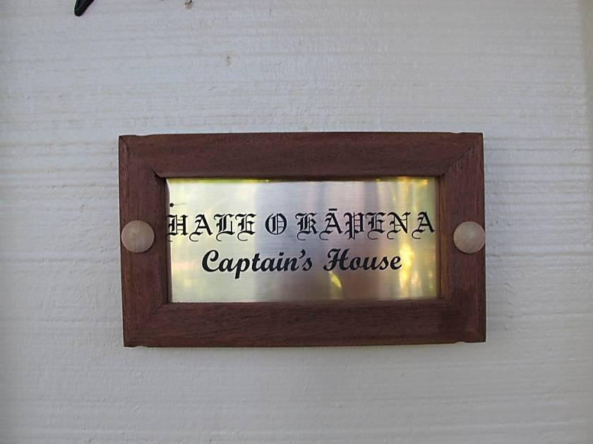 Hale O Kapena