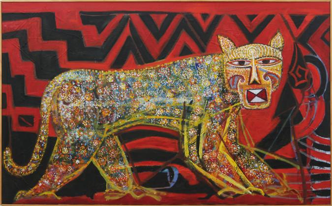 Jaguar Ehectal