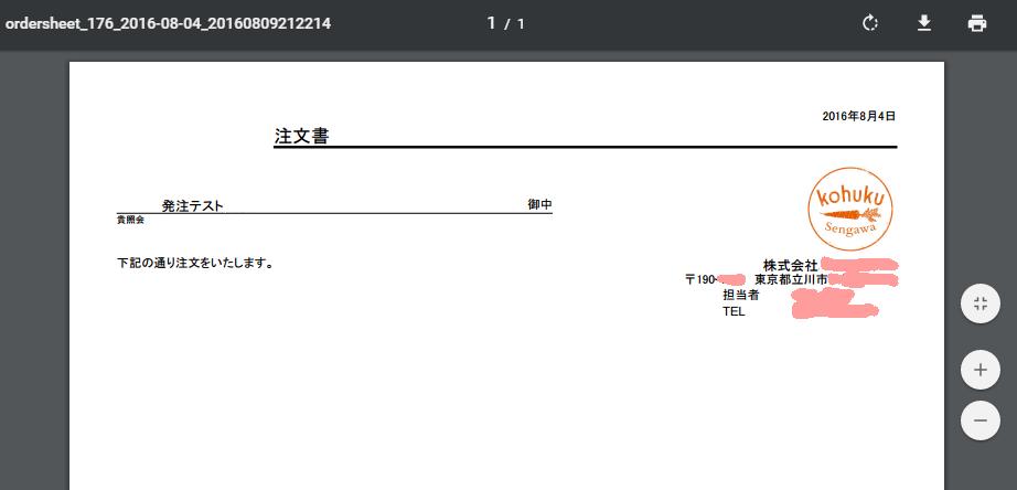 白 塗り pdf