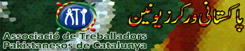 Associació de treballadors pakistanesos