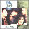 Great Wall by Boom Crash Opera