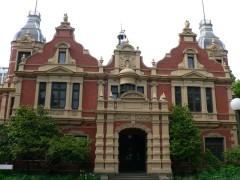 Melbourne Teachers College, Carlton. VIC