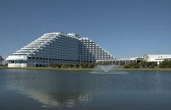 Burswood Island Casino, Burswood. WA