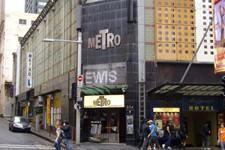 Metro Theatre, Sydney. NSW