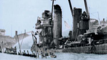 World War II - Attack on Pearl Harbor