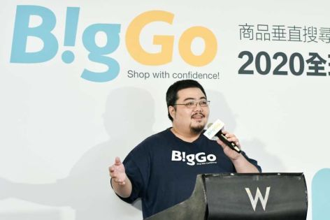 BigGo Product Search Engine Raises US$5M Series A from SOSV, Uni-President and Kyber Capital