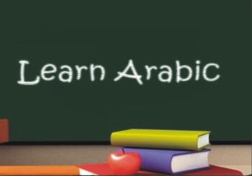 Komunikacijski arapski jezik za djecu