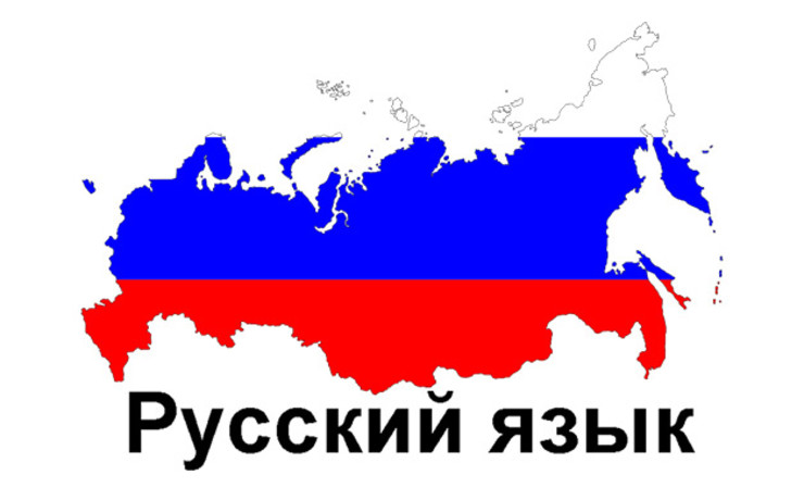 Russian Language- Beginner's Level